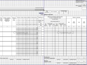 Кто расписывается в табеле учета рабочего времени за ответственного исполнителя