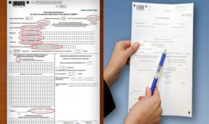 Нулевая декларация на продажу автомобиля менее 3 лет документы