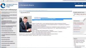 Номер трудовой инспекции в москве