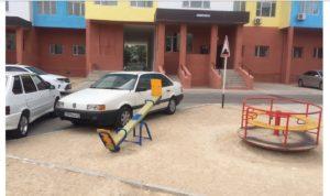 Парковка на детской площадке административное правонарушение