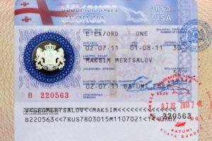 Нужен ли для поездки в грузию загранпаспорт русских