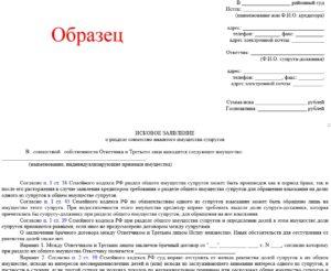Заявление о признании залоговым кредитором образец