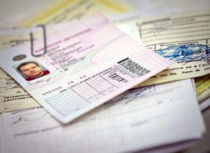 Нужно ли оплачивать штрафы при смене прав
