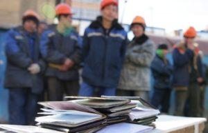 Ответственность за нелегальных рабочих
