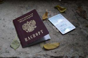 Восстановление утерянного загранпаспорта
