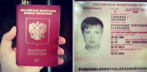 Загран паспорт сделать самара