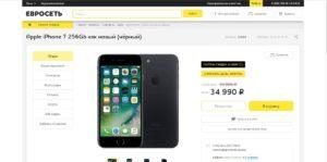 Возвращает ли евросеть деньги за телефон