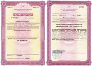 Нужна ли лицензия на оказание массажных услуг