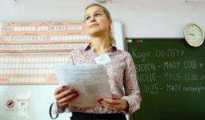Повышение зарплаты учителям в воронеже в 2020 году