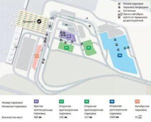 Парковка в пулково стоимость 2020 схема отзывы