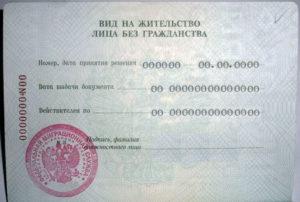 Можно ли депортировать лицо без гражданства