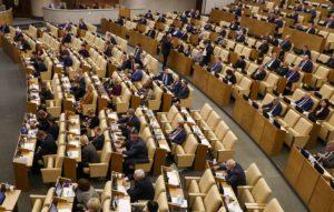 Закон о дачах с 1 января 2020 года видео