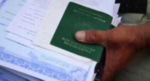 Оформление на работу граждан узбекистана