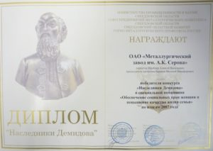Положение о наградах министерства промышленности и науки свердловской области 2020