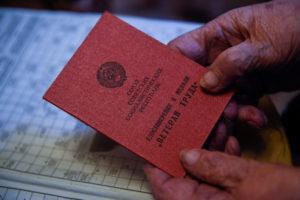 Звание ветеран труда для лиц проживающих в республике карелия