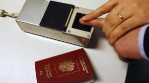Загранпаспорт нового образца фото и отпечатки пальцев
