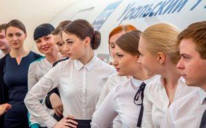 Курсы на бортпроводника в москве