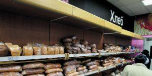 Подлежат ли возврату хлебобулочные изделия