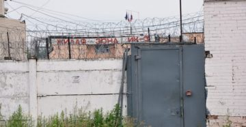 Новые фото с тюрьмы форносово