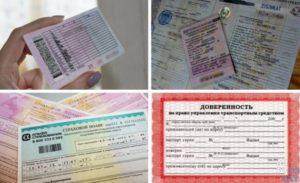 Перечень документов для возврата автомобиля со штрафстоянки