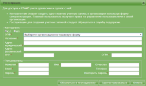 Настройка браузера для егаис лес