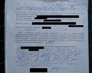 Ответственность за дачу ложных показаний по административному делу в суде