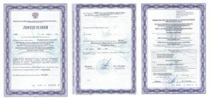 Получение лицензии на дополнительное образование в доу