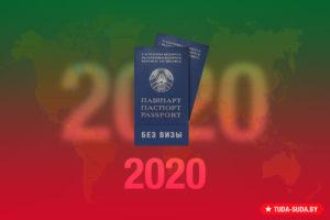 Виза в грузию для россиян в 2020 году