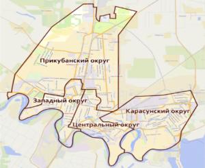 Краснодар где получить инн прикубанский округ
