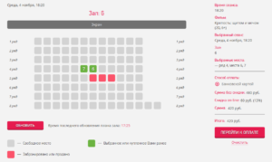 Можно ли поменять билеты в кино на другой сеанс