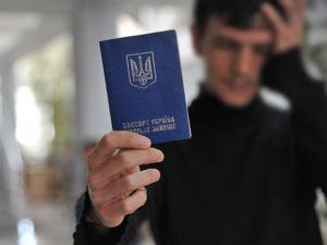 Потерял паспорт в польше что делать