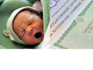 Миллион за 3 ребенка 2020