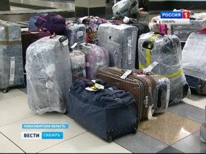 Отправить багаж транспортной компанией из краснодара