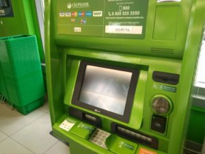 Пожаловаться на банкомат сбербанка
