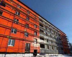 Переселение из аварийного жилья в 2020 году сургут