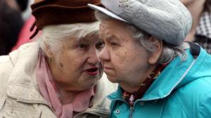 Пособие по старости в израиле в 2020 году новости битуах леуми