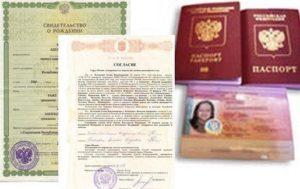 Нужен ли паспорт ребенку при выезде в россию из казахстана