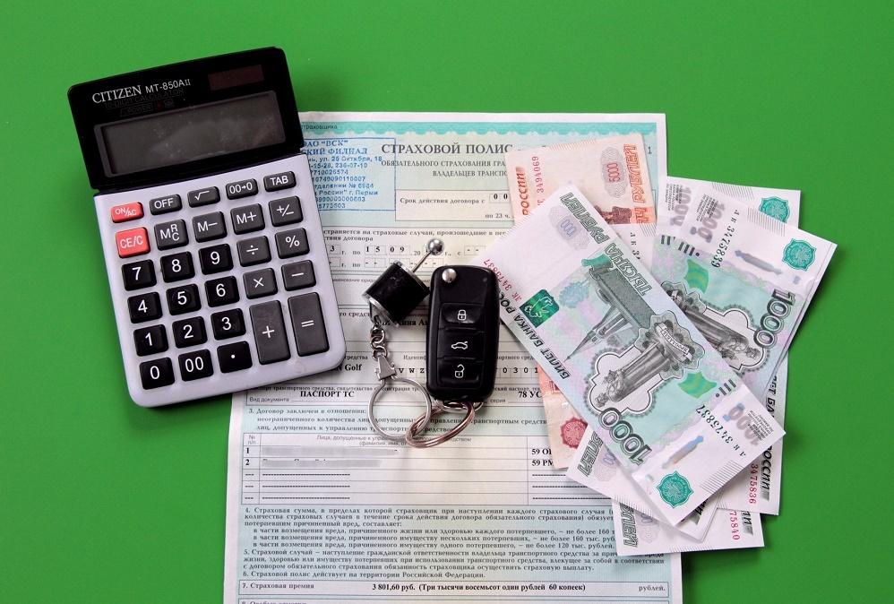 Расчет денег по осаго при продаже автомобиля