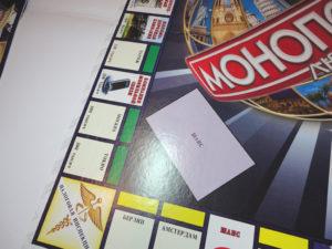 Как играть по шагово монополию люкс