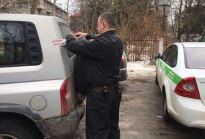 Арест машины за неуплату штрафа
