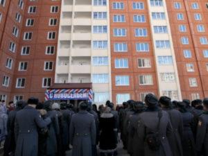 Мвд новосибирск очередь жилье