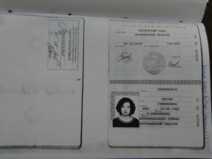 Кто заверяет копию паспорта