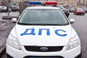 Авто полиции расшифровка