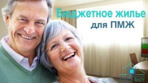 Пмж в болгарии для русских пенсионеров 2020 отзывы