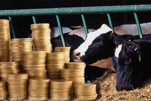 Налог на сельскохозяйственные животные