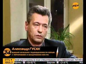 Александр иванович гусак телефон