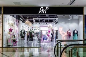 Как назвать свой магазин одежды женский