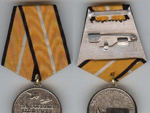 Медали за которые платят деньги