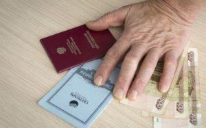 Повышение пенсий пенсионерам прокуратуры в 2020 году