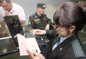 Подписано об общей базе должников с белоруссией